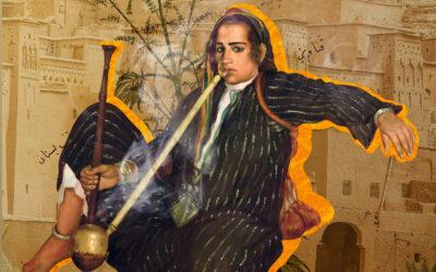 Rehashing The Past: The Story Of Hashish